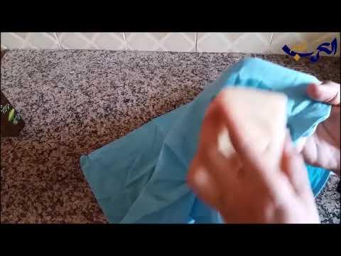 العرب اليوم - شاهد: طرق بسيطة لإزالة قطرات من الزيت عن الملابس