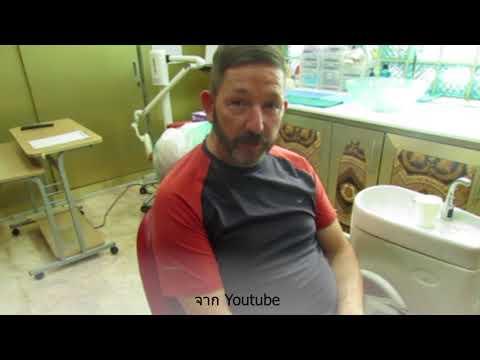 เส้นเลือดขอดรักษาสถาบัน Sechenov