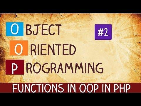 functions in OOP in PHP