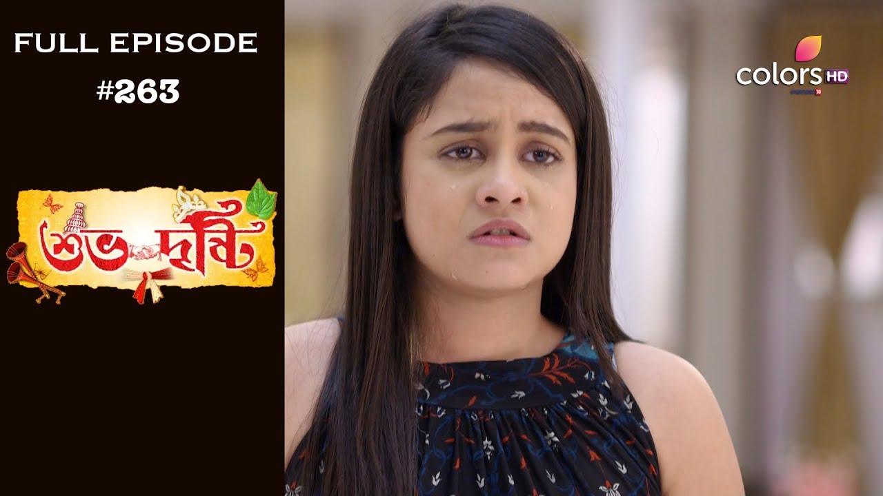 Shubho Drishti – 3rd October 2018 – Full Episode HD