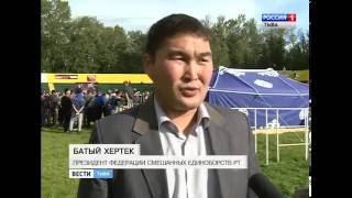 STRELKA в Республике Тыва, репортаж Россия 1