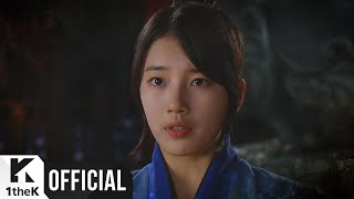[MV] 더원(The One) _ Best Wishes to you(잘 있나요)(Kangchi, the Beginning(구가의 서)OST Pt.6)