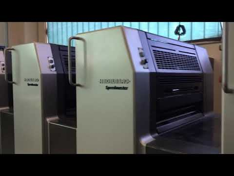 Heidelberg Speedmaster 74/5H-P3 P90227008