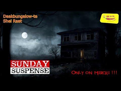 New Sunday Suspense Originals | Ep. 02 | Aschorjo Diary | আশ্চর্য ডায়েরি