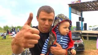 Квадро Туса г. Свободный (промо SEM)