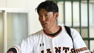 井端コーチ「イジメだったらあと2時間やる」巨人秋季キャンプ2017-1106