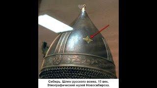 """Исторические артефакты """"неисторической"""" Сибири."""