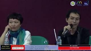 """Kuliah Tamu Prodi Mandarin :Mr. Liao Enxi """"MENINGKATKAN KEMAMPUAN BERBAHASA MANDARIN SECARA MANDIRI"""""""