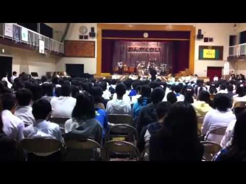Hanahatanishi Elementary School