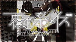 覆面系ノイズSILENTBLACKKITTY「FALLINGSILENT」-を叩いてみた/FukumenkeiNoise-DrumCover