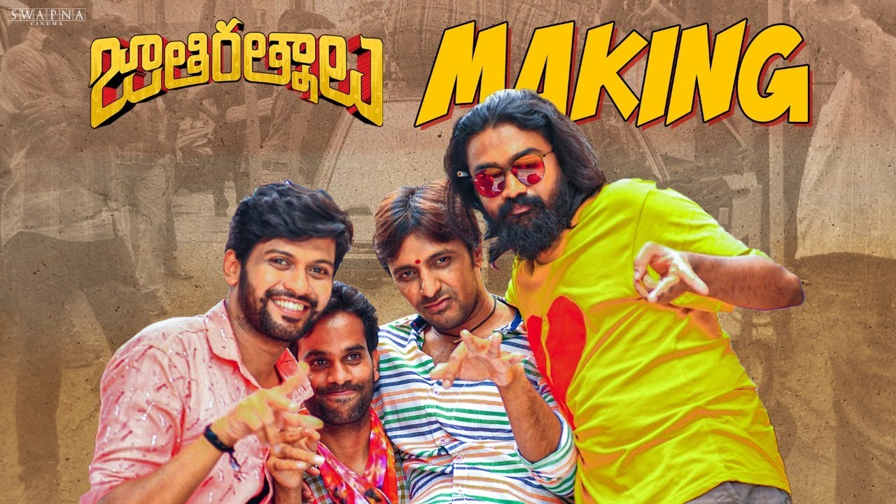 Jathi Ratnalu Movie Making Video