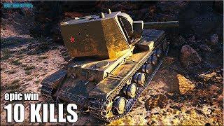 КРАСАВА на КВ-2 🌟 10 ФРАГОВ 🌟 World of Tanks максимальный урон на тт 6 уровень