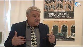 Наш коллега Сергей Пухачев принимает поздравления с шестидесятым днем рождения