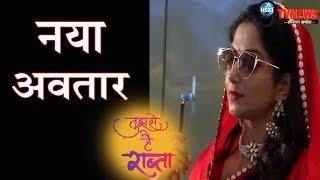 Tujhse Hai Raabta   Ep 167   April 11, 2019   Best Scene   Zee Tv