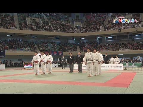 第37回全国高等学校柔道選手権大会 女子団体戦決勝