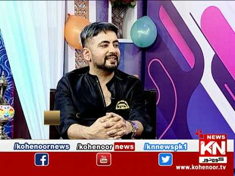 Ronaq-e-Eid 26 May 2020 | Kohenoor News Pakistan