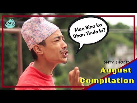 Nepali Vine Compilation | Part 04 | Super Mandip