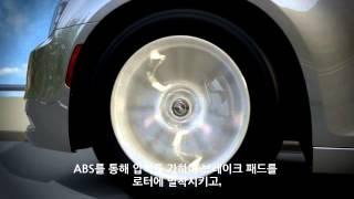 Chrysler 300C 레인 브레이크 서포트Chrysler 300C 레디 얼러트 브레이킹