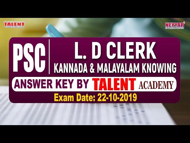 Kerala PSC Exam (22-10-2019) LD Clerk