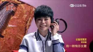 2016 05 29 超級紅人榜 4 3 蔡承融 組曲