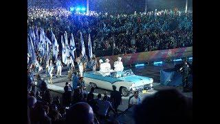 הבאת לפיד המכביה ה-20 לטקס הפתיחה בירושלים, 2017
