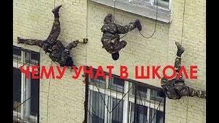 Чему учат в школе. Публичный арест директора московской школы на глазах у детей