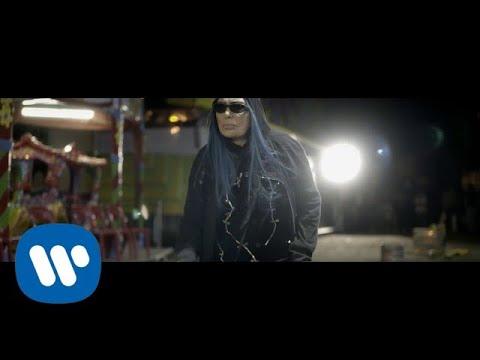 Loredana Bert�� Maledetto Luna Park Official Video
