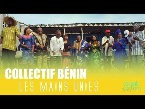 COLLECTIF BENIN - Les Mains Unies (Video Officielle)