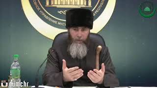 Муфтий ЧР Салах-Хаджи Межиев провел расширенное совещание с заместителями, кадиями районов и работни