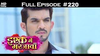 Ishq Mein Marjawan - 26th July 2018 - इश्क़ में मरजावाँ - Full Episode
