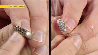 Как почистить серебро в домашний условиях | Ранок з Україною