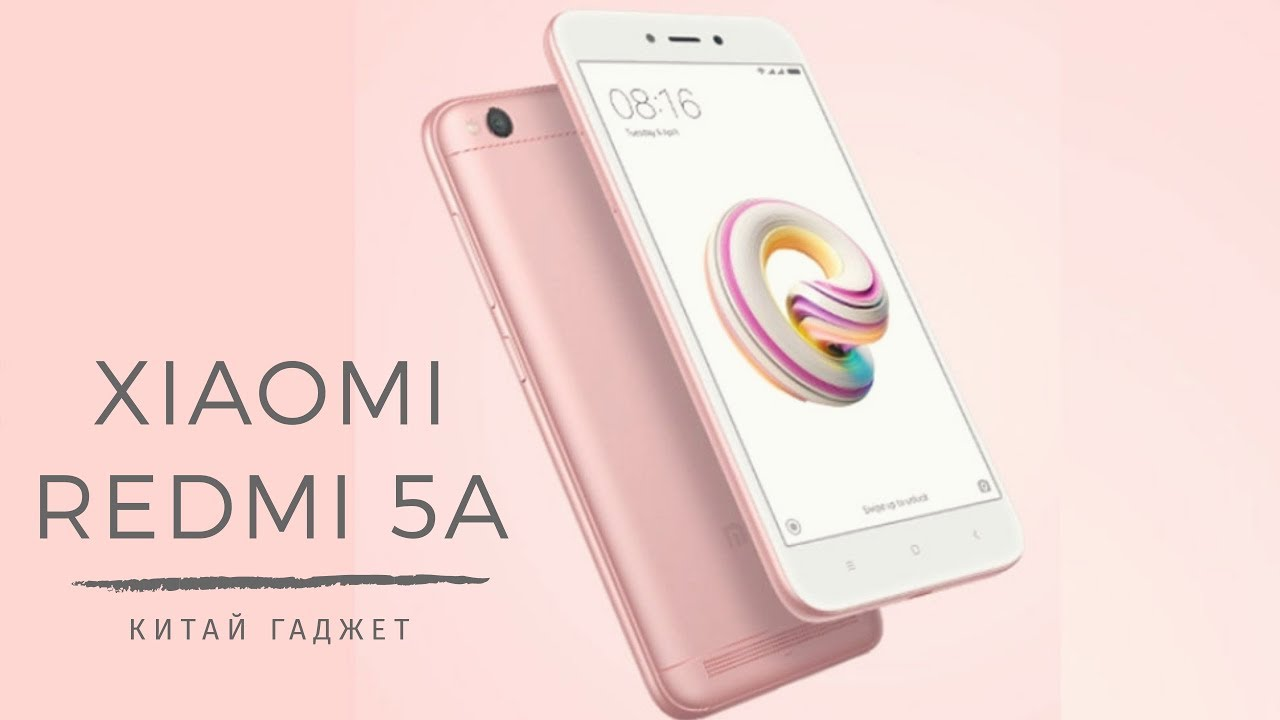 Видео Xiaomi Redmi 5A Rose Gold