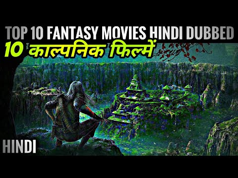 Top 10 Fantasy Movies Hindi Dubbed | Top Ten Fantasy Movies In Hindi | Hollywood Squad