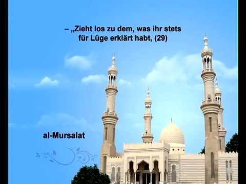 Sura Die Davongesandten <br>(Al-Mursalát) - Scheich / Saud Alschureim -