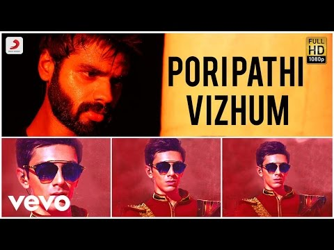Pori Paththi Vizhum