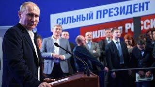 🔥 Семья Путина 2018