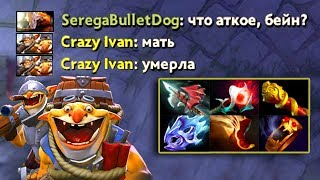 TECHIES CARRY - CRAZY IVAN DOTA 2