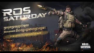 Rules Of Survival-ROS Saturday-CHANMUNY
