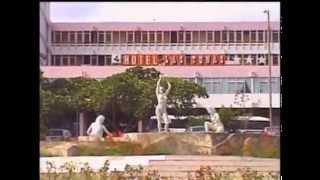 preview picture of video 'Emblemas: Las Tunas, Ciudad de Puertas Abiertas'