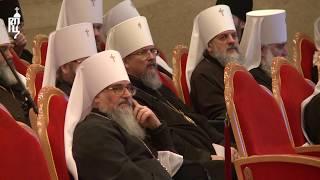 Доклад Святейшего Патриарха Кирилла на открывшемся Архиерейском Соборе Русской Православной Церкви