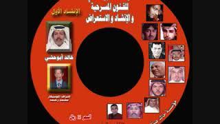 فرقة خالد أبو حشي للفنون المسرحية والانشاد - يا إلهي #abohashi