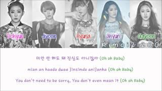 4Minute - Already Gone [Hangul/Romanization/English] Color & Picture Coded HD