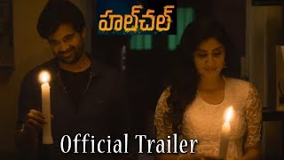 Hulchul Movie Official Trailer | Rudhraksh Utkam | Dhanya Balakrishna | Tollywood Nagar