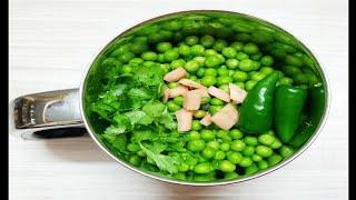 இன்னைக்கே டிபனுக்கு இப்படி ஈஸியா செஞ்சு அசத்துங்க/ Peas breakfast recipe in tamil / Samayal in tamil
