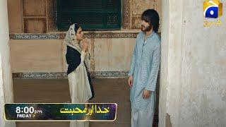 Khuda aur Muhabbat Episode 28 & 29Teaser Har Pal Geo