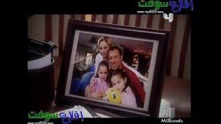 تحميل اغاني قول رجعت ليه elveda derken MP3