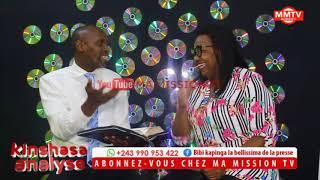 MAKAMBO OYO:FR ROGER BAKA ATELEMELI BIBLE NA TABLETTE NA BA PASTEURS BAZO TEYA NANGO
