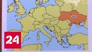 В Харькове продают детские карты Украины без полуострова Крым