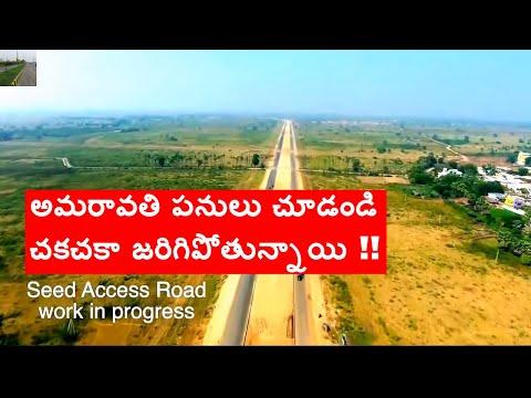 Amaravati developments -  latest updates - Plots for Sale in APCRDA Andhra Pradesh