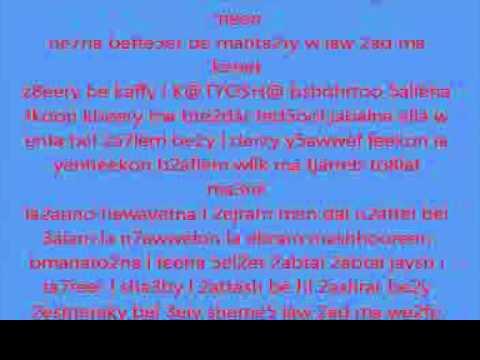 K@TYO$H@ } ''DROOZ L JABAL'' - TITO BEAT$